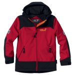 Jack Wolfskin Kids Frozen Peak Shell