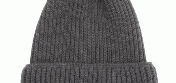 Produkttest Wollmütze Amrum von Leuchtfeuer
