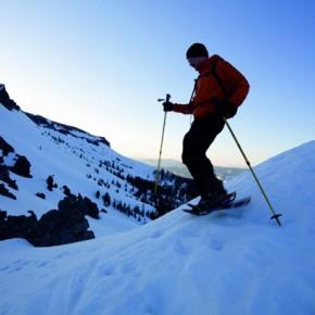Produkttest Atlas Snow-Shoe Pinnacle
