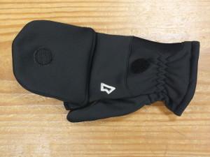 Kombi_Handschuhe_Unterwegs (2)