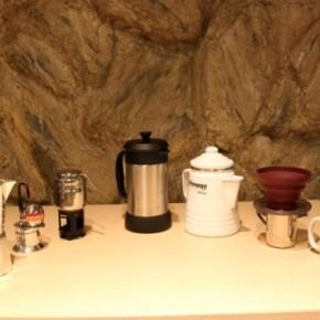 Kaffeesysteme und Zubehör erklärt von Unterwegs