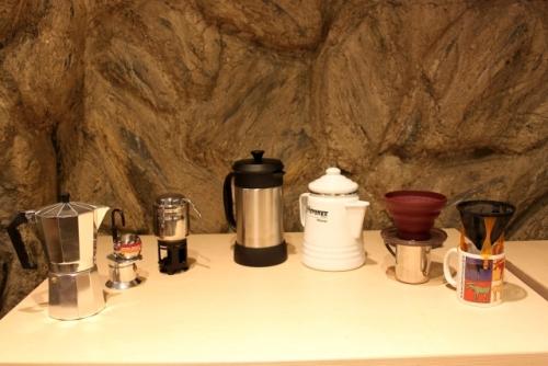 kaffee french press dosierung
