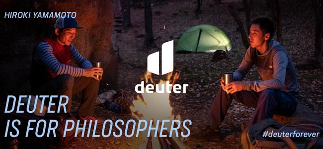 deuter-teaser