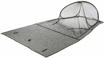 carePlus Mosquito Net Pop-Up Dome Durallin carePlus Mosquito Net Pop-Up Dome Durallin Mosquito Net Pop-Up Dome Durallin ()