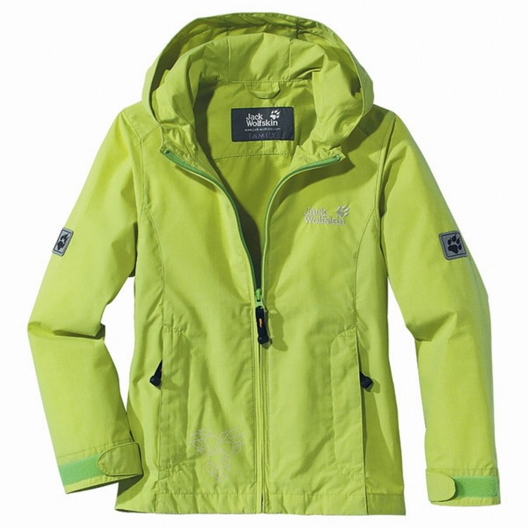 Jack Wolfskin Girls Silk Road Jack Wolfskin Girls Silk Road Farbe / color: golden green ()